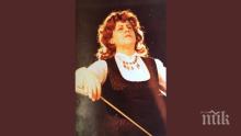 IN MEMORIAM! Почина първата жена диригент в България