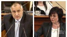 ЧЕРВЕНА КОНТРА: Корнелия Нинова бясна, отговори на Борисов! Натопи Станишев - само той гласувал за санкциите срещу Унгария