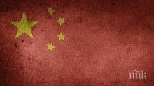 Китай осигурява стипендии за петима студенти от област Бургас