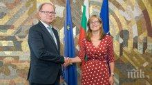 Главният прокурор на Мюнхен ни благодари за отличното сътрудничество