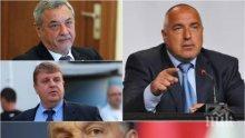 ПЪРВО В ПИК TV! Правителството има решение за казуса с Орбан - коалицията е обединена около подкрепата на Унгария (ОБНОВЕНА)