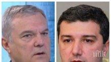 ГОРЕЩА ТЕМА: Ето кой загроби България с 40 млн. евро! Румен Петков призова виновните да бъдат дадени на прокурор