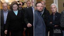 """Браво на Волен, че разрови язвата """"Бъчварова"""". Сега да каже и за любимия й Росен Желязков, който става министър вместо окепазения от нейното семейство Манолев"""