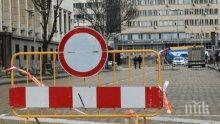Ден без автомобили, затварят центъра на столицата