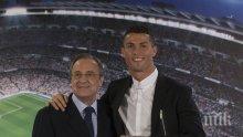 Босът на Реал Мадрид проговори за раздялата с Роналдо