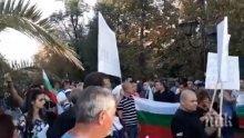 ОТ ПОСЛЕДНИТЕ МИНУТИ! Започна протестът в Карнобат срещу затварянето на заводите на Миню Стайков
