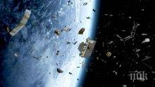 ИЗВЪНЗЕМНО ЧИСТЕНЕ! Британски спътник улови с мрежа космически боклук