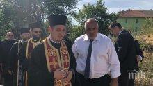 ПЪРВО В ПИК! Бойко Борисов посети новостроящ се храм в Габрово - инспектира строителството на нов мост (ВИДЕО/СНИМКИ)
