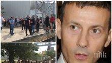 ГОРЕЩО В ПИК! Стотици работници останаха на улицата след затварянето на заводите на Миню Стайков (ВИДЕО)