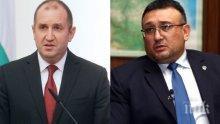 """САМО В ПИК: Румен Радев с нов подмолен удар срещу Младен Маринов. Не ви отива, г-н президент. Или сте платен трол на """"Позитано""""?"""