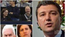 САМО В ПИК! Драго Стойнев с остър коментар за драмата с Бъчварова в кабинета: Волен Сидеров е прав - не е нормално нейният зет да атакува министри!