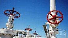 ЧЕСТИТО! Природният газ скача, енергийните помощи - не