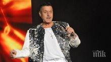 Георги Христов отказа да пее в НДК