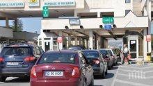 ТАРИКАТЛЪК! Българи минават тънко - не плащат тол такси в Гърция