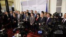 ИЗВЪНРЕДНО В ПИК TV! БСП не стои в залата на парламента, но говори в коридорите - подхванаха тракийските бежанци (ОБНОВЕНА)