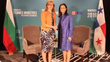 България и Панама активизират икономическите си връзки