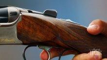 Спипаха незаконни пушки и боеприпаси