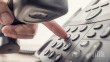 Откриха денонощна телефонна линия за изчезналото в събота момиче от Димитровград