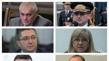 ИЗВЪНРЕДНО В ПИК TV! Първи думи на новите министри (ОБНОВЕНА)