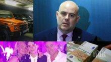 ГОРЕЩО В ПИК TV! Запорираха цялото имущество на бегълците Ветко и Маринела Арабаджиеви
