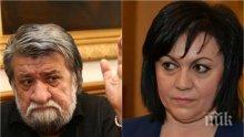 ЕКШЪН В ПАРЛАМЕНТА! Вежди Рашидов поиска оставката на Корнелия Нинова - гледайте НА ЖИВО