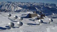 """Радиотелескопът """"Ноема"""" се сдоби с 10 антени"""