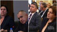 Защо Борисов кляка на медии, които го наричат Буда