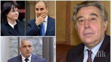 САМО В ПИК! Проф. Александър Джеров с тежък коментар за политиците, протестърите и министерските оставки: България е забравена, превърнаха я в партийна страна!