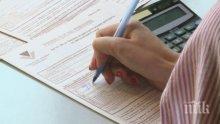 ВАЖНО: На 1 октомври изтича срокът за подаване на коригиращи декларации в НАП