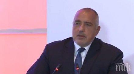 Борисов отвръща на удара - закова Корнелия и Радев (ВИДЕО/ОБНОВЕНА)
