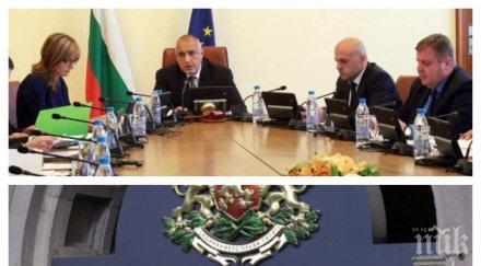 Патриотичните лидери препитват министрите за коалиционната програма