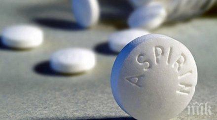 Учени със скандални разкрития за аспирина! Ето как ни вреди