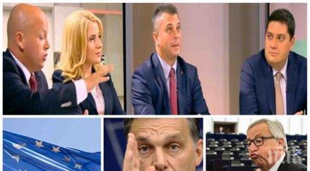 ИСКРИ В ЕФИР! Депутати заформиха лют спор заради Орбан и Евросъюза