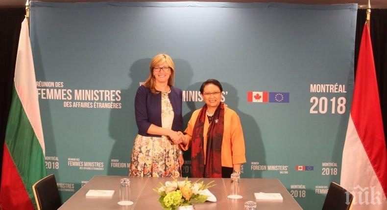 България и Индонезия със споразумение за почетно консулство на Бали