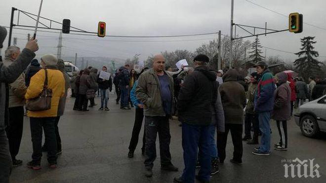 """Жители от столичния квартал """"Горубляне"""" отново излязоха на протест"""