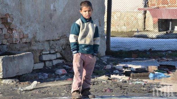 ООН: Половината от бедните хора по света са деца - Информационна агенция ПИК