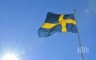 Политическа криза в Швеция, премиерът загуби вот на доверие