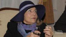 ТЪЖНА ВЕСТ! Почина сестрата на Ламбо - актрисата Росица Данаилова