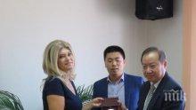 Бизнесмени от китайската провинция Съчуан предлагат партньорство в земеделието на фирми от Софийска област