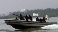 Екшън в морето! Пирати нападнаха швейцарски кораб и отвлякоха част от екипажа