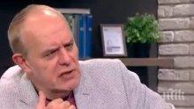 ПАДЕНИЕ: Ръкостискането на Борисов с Тръмп отприщи демоните на комунизма! Андрей Райчев бълва змии и гущери в името на президента