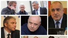 САМО В ПИК TV: Социологът Васил Тончев с горещи резултати за разликата между ГЕРБ и БСП, Патриотите висят на косъм (ОБНОВЕНА)