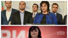 ПЪРВО В ПИК TV: Докато Борисов е в Ню Йорк, Корнелия се размечта да управлява държавата (ОБНОВЕНА)