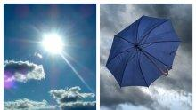 ВРЕМЕТО СЕ РАЗВАЛЯ! Силен вятър и валежи изместват жегата