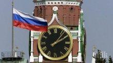 ОЩЕ МАЛКО! Русия мисли дали да е наблюдател в ОПЕК