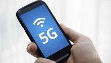5G cмapтфoнитe мoжe дa ce oкaжaт пpoблeм зa тexнитe coбcтвeници