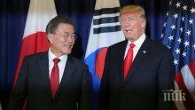 """Доналд Тръмп определил писмото от Ким Чен Ун като """"забележително"""""""
