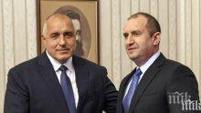 ГОРЕЩО ПРОУЧВАНЕ! Бойко Борисов бие Румен Радев – ето с колко води премиерът на президента (ГРАФИКА)