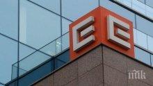 """""""Инерком"""" ни топи пред Еврокомисията заради сделката с ЧЕЗ"""