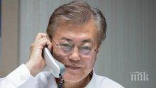 Президентът на Южна Корея се надява Доналд Тръмп и Ким Чен-ун да се срещнат до края на годината